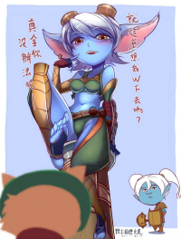 Tristana from chanseven