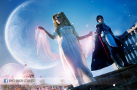 Cosplay Account Only as Princess Serenity, Cosplay Account Only as Prince Endymion
