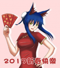 Ahri from tonnelee