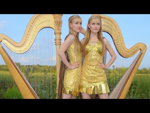 Now We Are Free  - Harp Twins